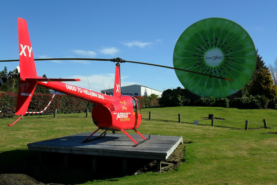Aerius Helicopters Flight